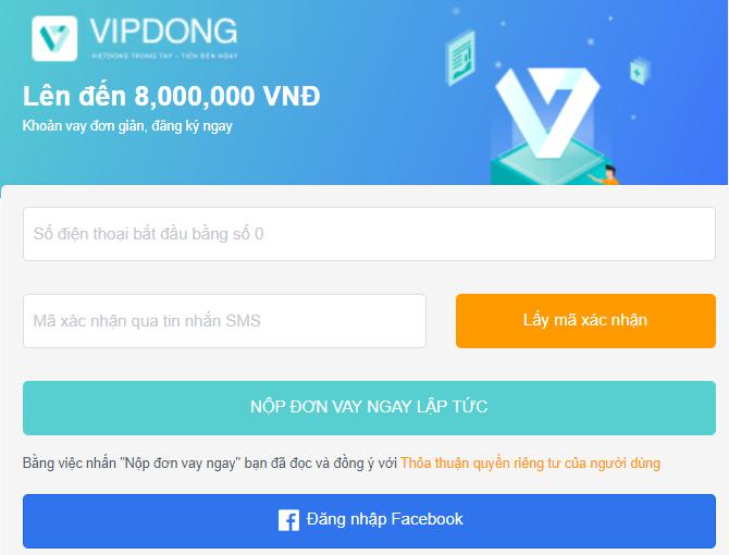 Vipdong h5